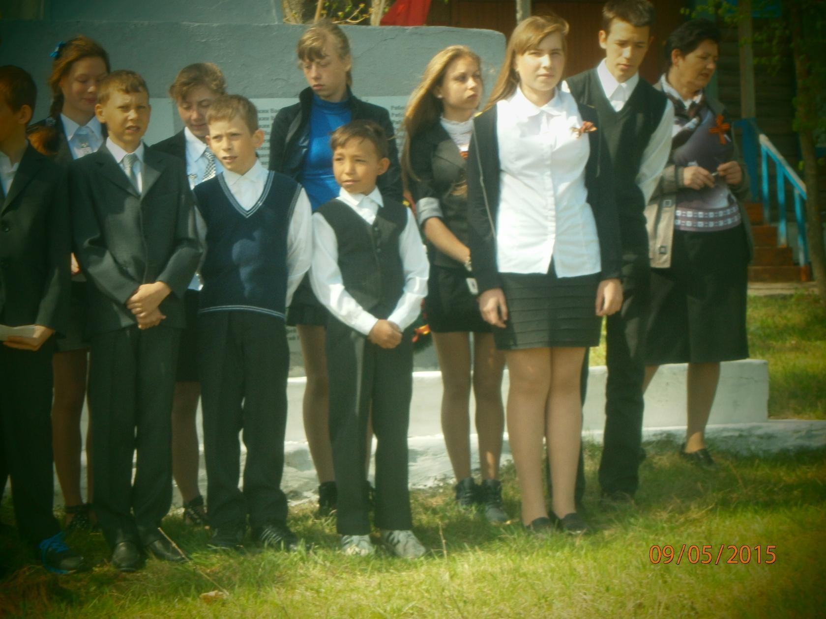 Глебовская средняя общеобразовательная школа:: нормативные документы.